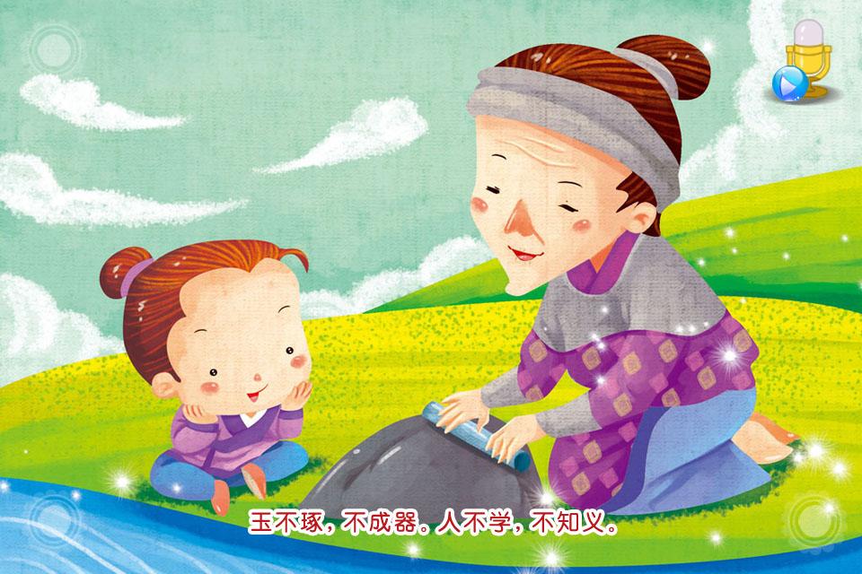 李白很吃惊.老婆婆又说只要坚持就会成功.李白很受启发,开始发愤学习.
